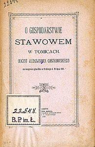 gostkowski09a