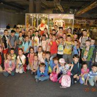 Wakacje z Ośrodkiem Kultury w Tomicach