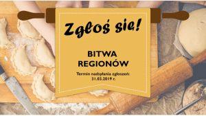 """V edycja konkursu kulinarnego """"Bitwa Regionów"""" dla KGW"""
