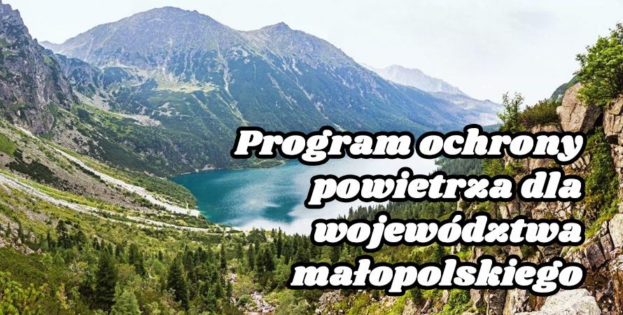Zaproszenie na konsultacje społeczne w sprawie aktualizacji Programu ochrony powietrza dla województwa małopolskiego