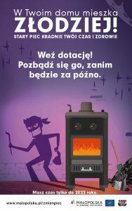 plakat_złodziej_powietrze20b