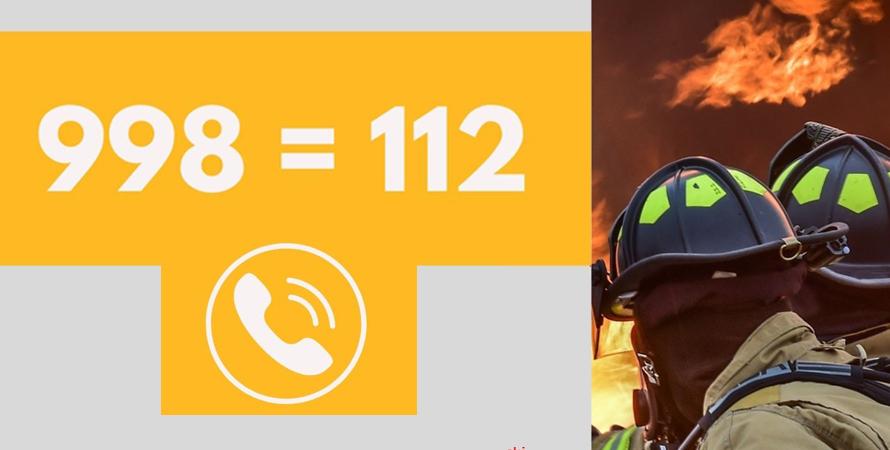 998=112 – przełączenie numeru alarmowego 998 do Centrum Powiadamiania Ratunkowego
