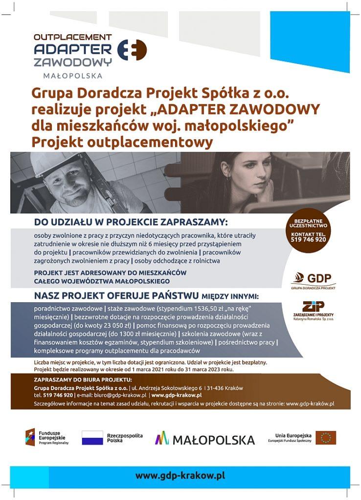 """Realizacjia projektu """"Adapter Zawodowy dla mieszkańców woj. małopolskiego"""""""